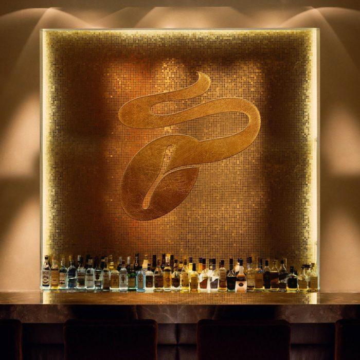Tchibo Coffee Bar